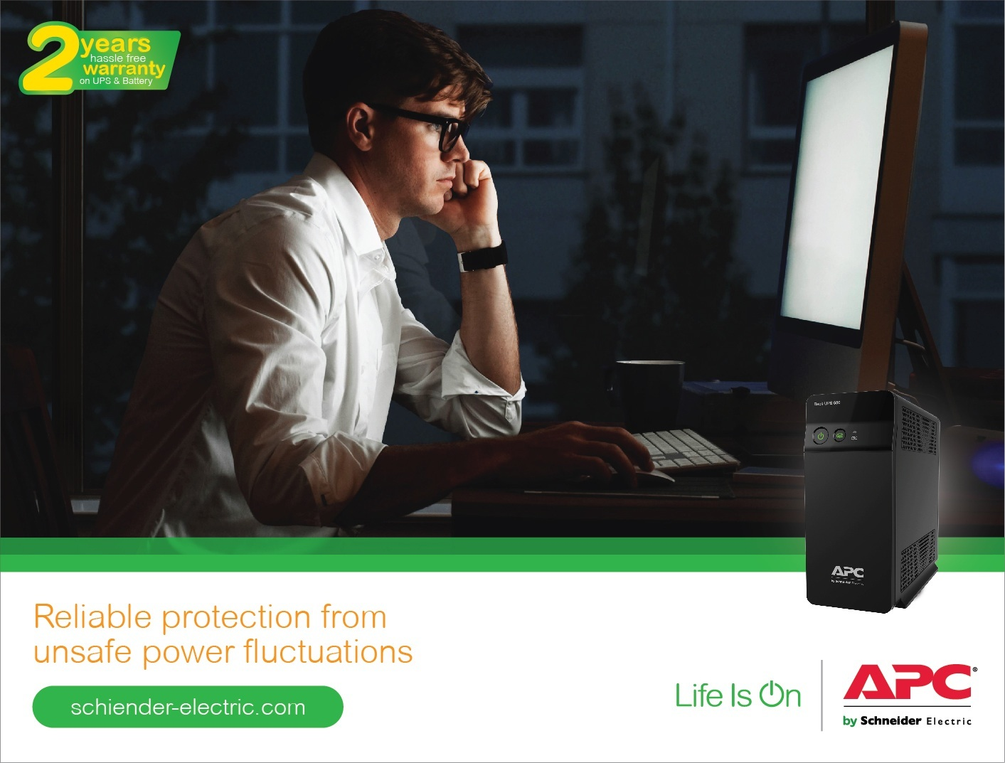 APC UPS Banner for BX600 & Back UPS Series